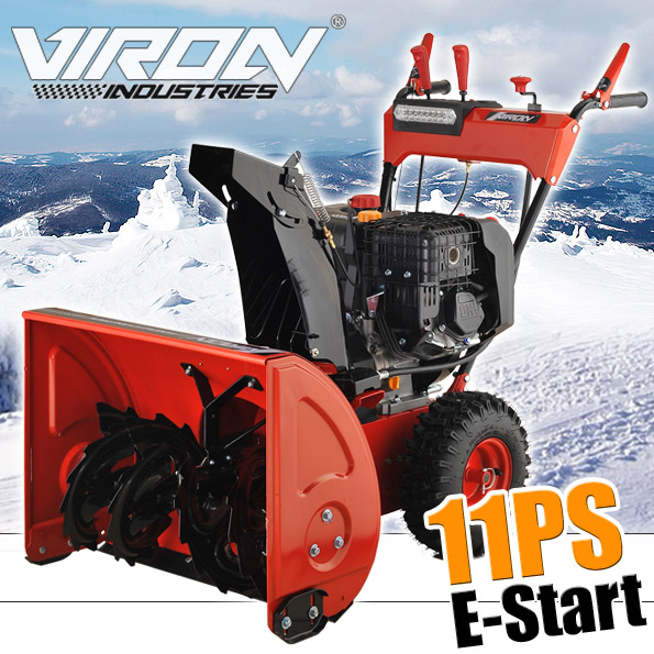 Snowblower 11 hp<br> with electric<br>start snow shovel